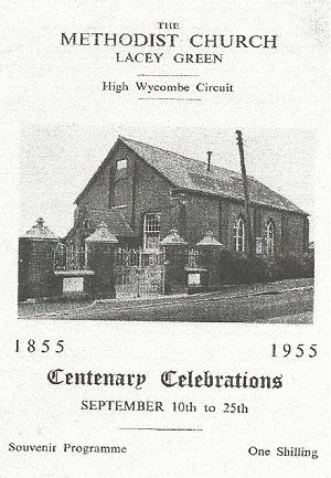 Centenary Souvenir
